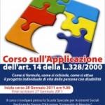 Corso sull'applicazione dell'art.14 della Legge 328/2000