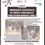 A Novara il 6 Giugno 2009 si terrà 2° Seminario Nazionale di Difesa Personale per Diversamente Abili